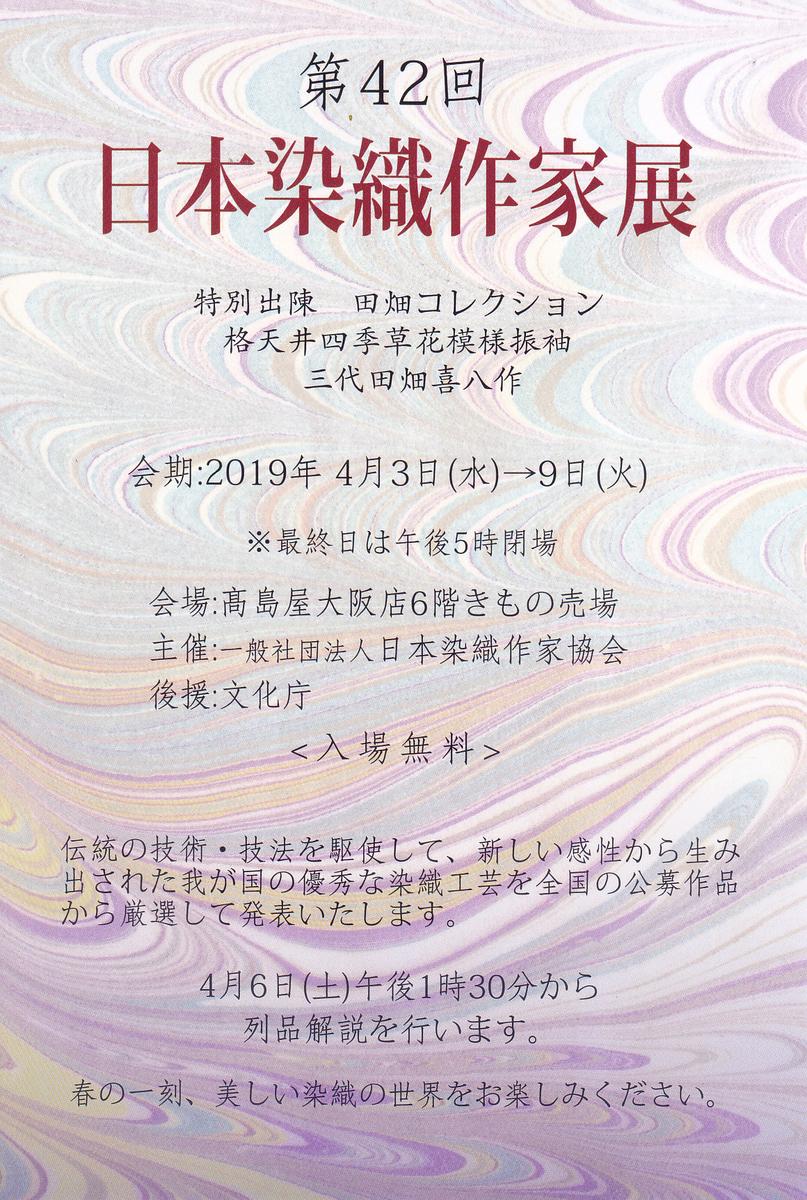 f:id:kumanomi0329:20190328084232j:plain