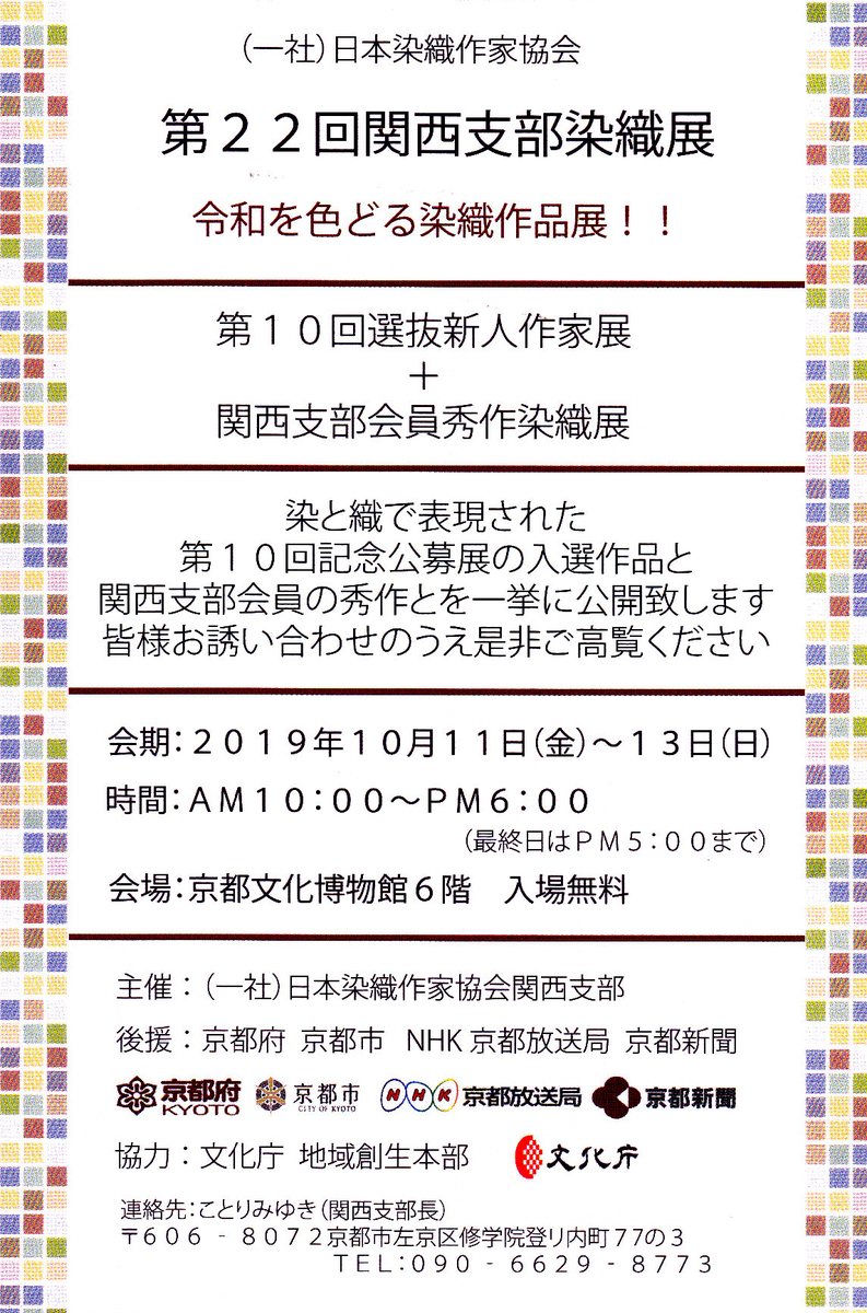 f:id:kumanomi0329:20190914091640j:plain