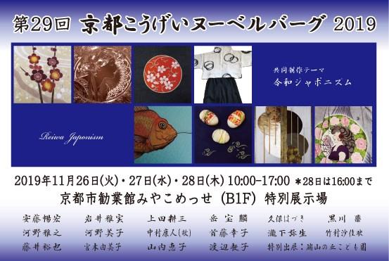 f:id:kumanomi0329:20191101135726j:plain