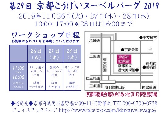 f:id:kumanomi0329:20191101135747j:plain