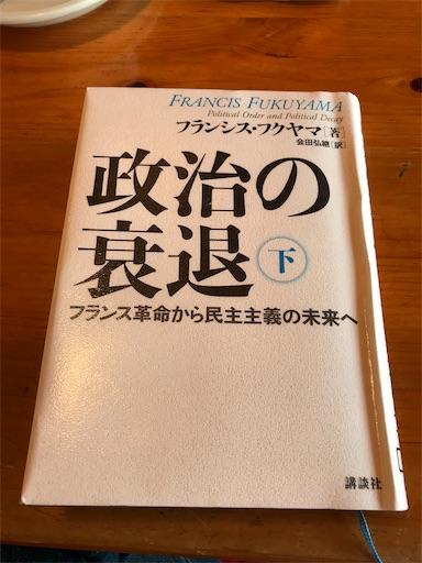 f:id:kumanonchu:20200630142719j:image