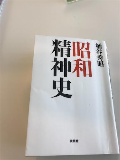 f:id:kumanonchu:20210113124509j:image