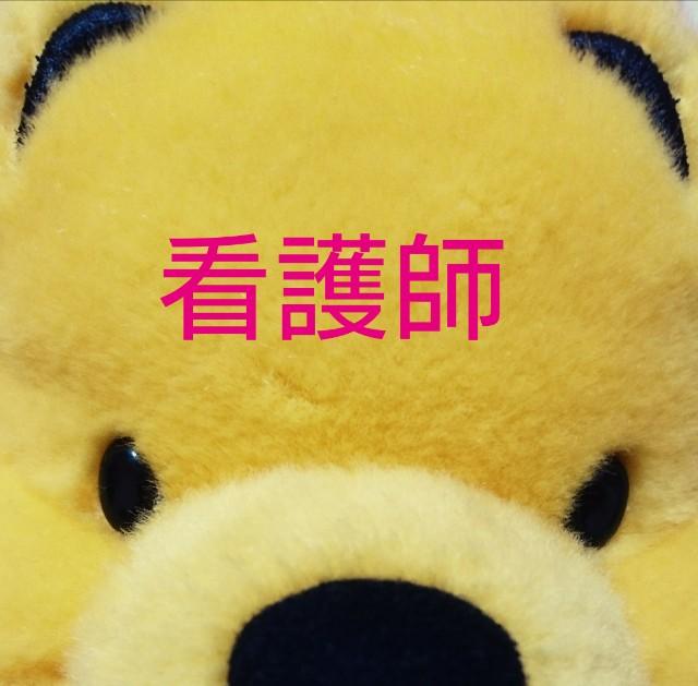 f:id:kumanopu-chan:20170730010102j:plain