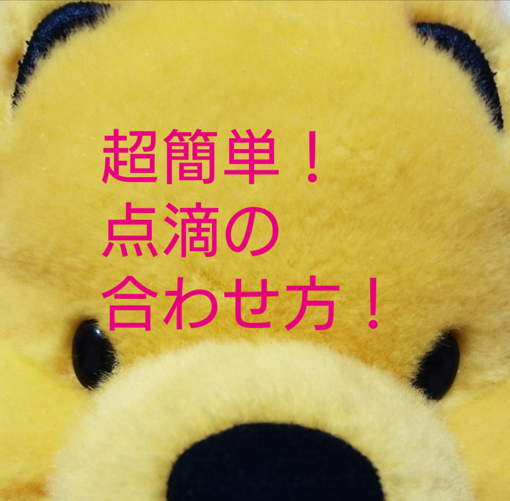 f:id:kumanopu-chan:20170808000738p:plain
