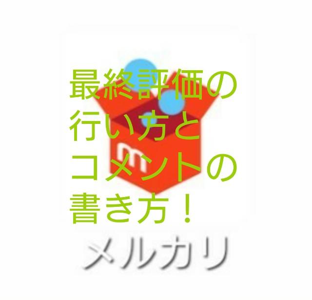 f:id:kumanopu-chan:20170818150408j:image