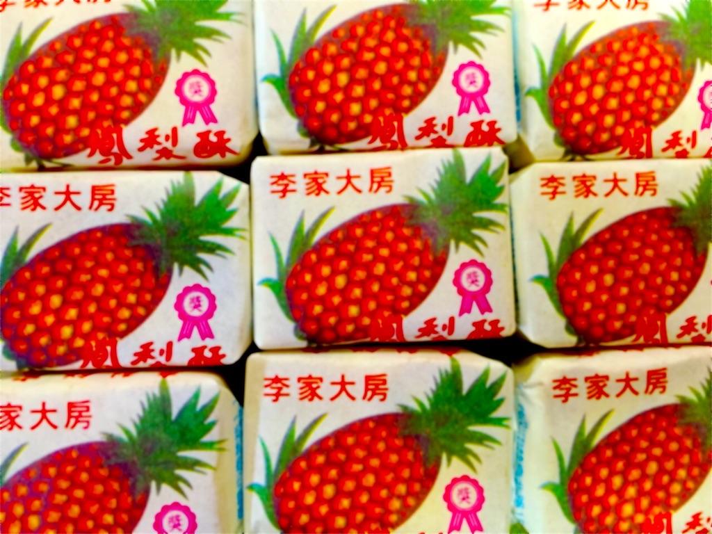 f:id:kumanosaifu:20161218224926j:image