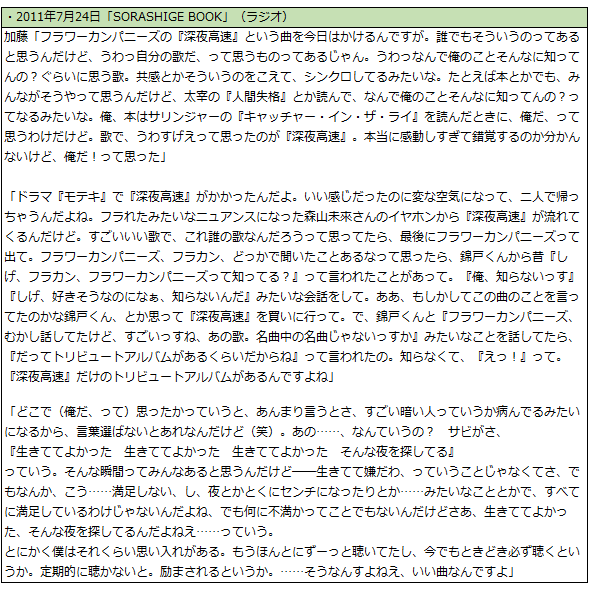 f:id:kumanowa:20160707195845p:plain