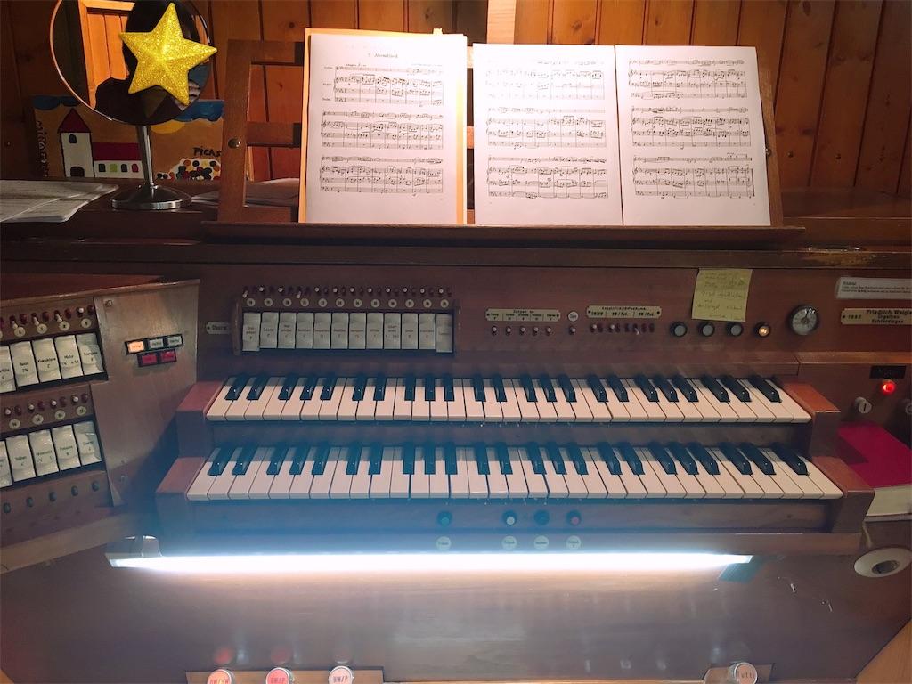 f:id:kumao-klavier:20190103032834j:image