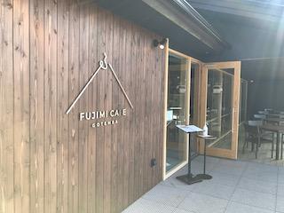 FUJIMI CAFEと言うお店ですね。
