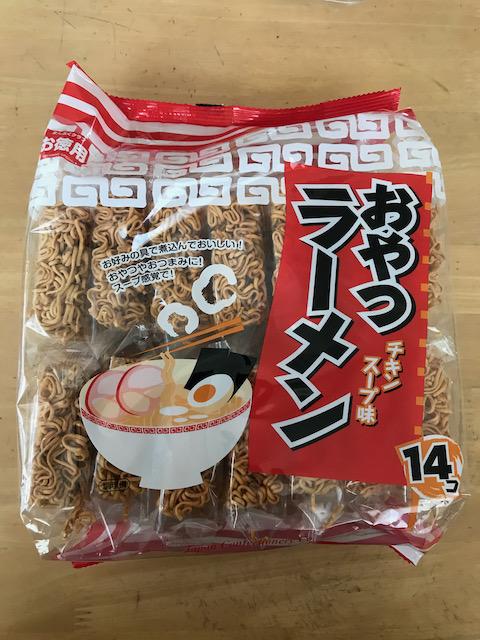 """業務スーパーの即席麺14食入り""""おやつラーメン"""""""