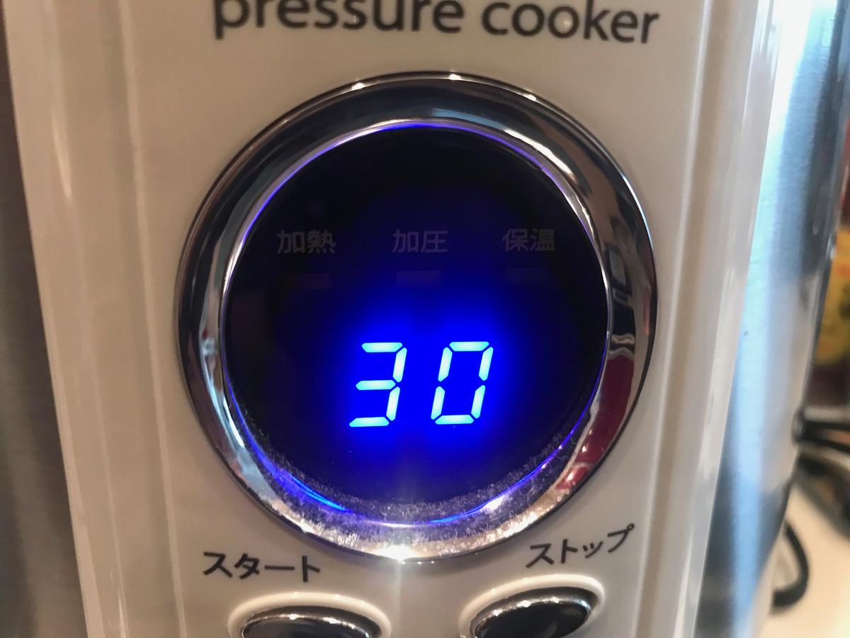 加圧時間30分に設定!いつもの牛すじ煮込みより長めに加圧します。