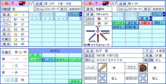 f:id:kumaoash:20181010164343p:plain