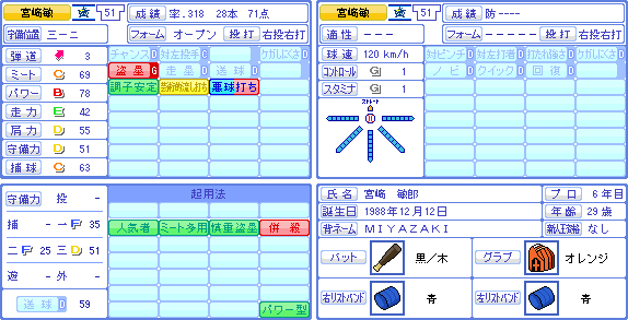 f:id:kumaoash:20181011123503p:plain