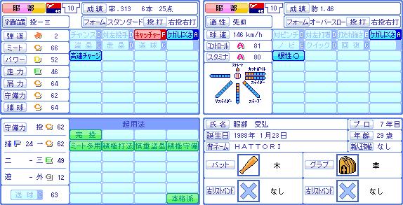 f:id:kumaoash:20181016214837p:plain