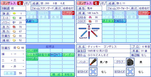 f:id:kumaoash:20181102174526p:plain
