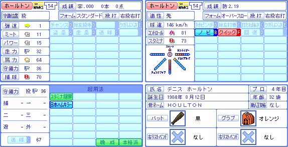 f:id:kumaoash:20181102174927p:plain