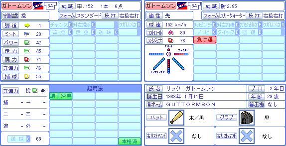 f:id:kumaoash:20181102174947p:plain