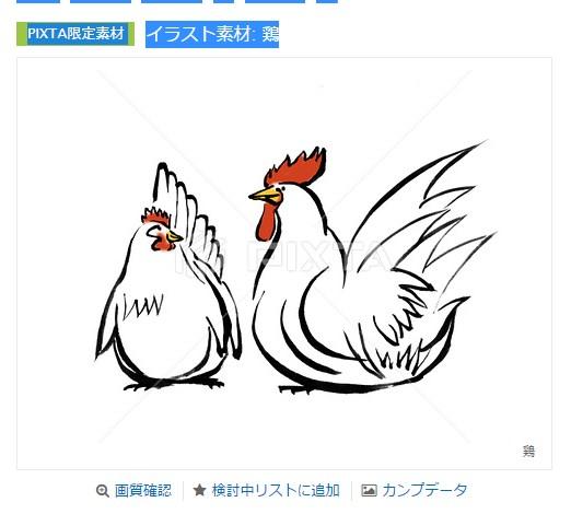 f:id:kumapara:20160704092711j:plain