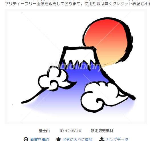 f:id:kumapara:20160706071319j:plain