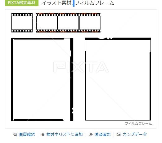 f:id:kumapara:20160815104559j:plain