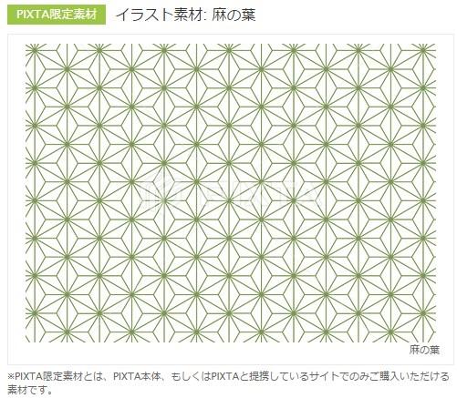 f:id:kumapara:20161018185941j:plain