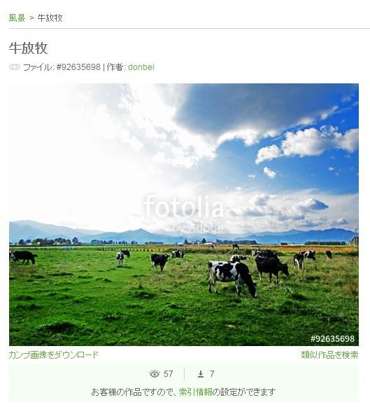 f:id:kumapara:20161021192503j:plain