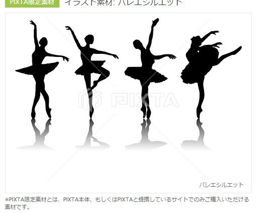 f:id:kumapara:20170118171658j:plain