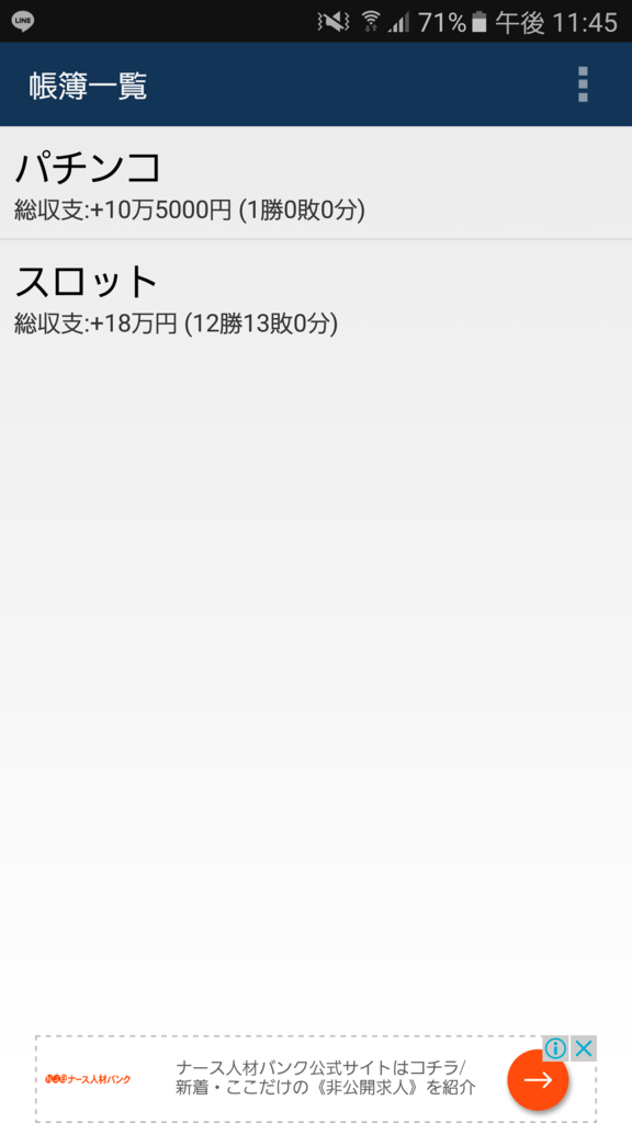 f:id:kumappoido:20160831000649p:plain