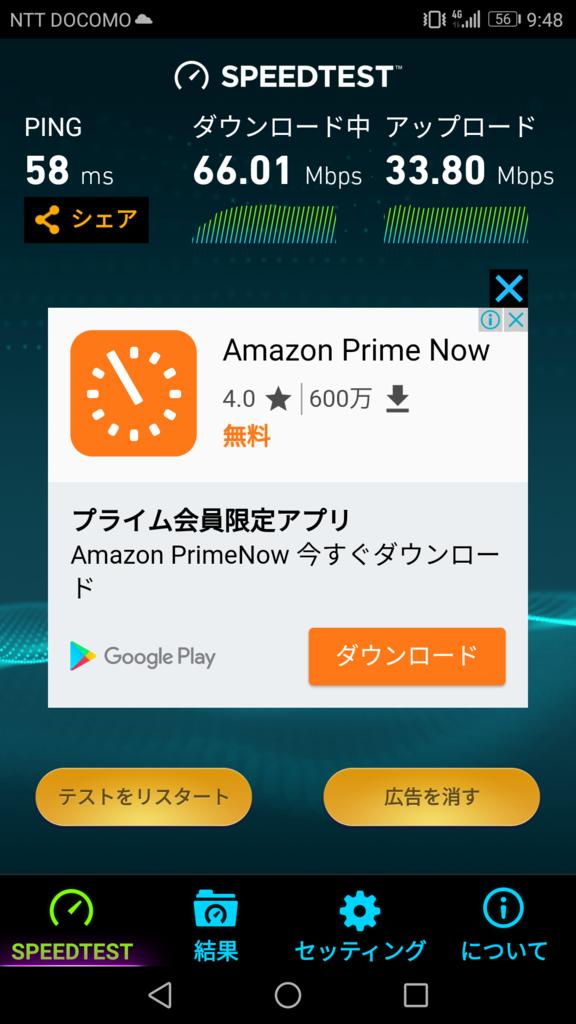 f:id:kumappoido:20170407103323p:plain