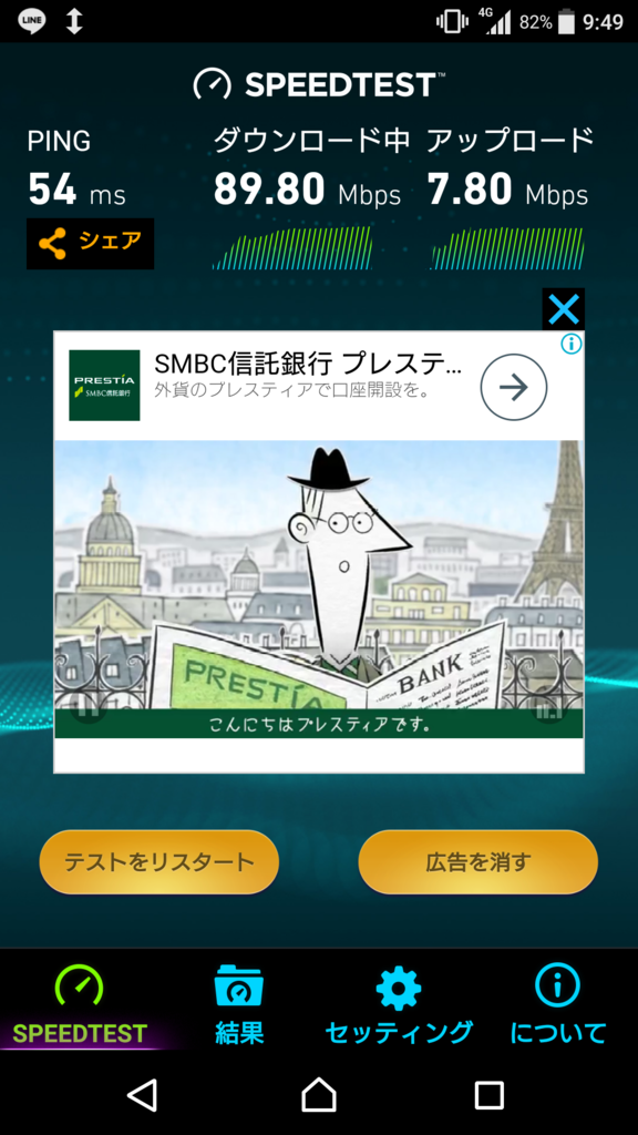 f:id:kumappoido:20170407103330p:plain