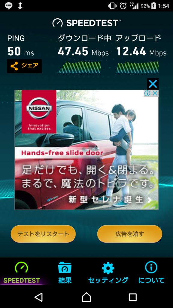 f:id:kumappoido:20170407103339p:plain