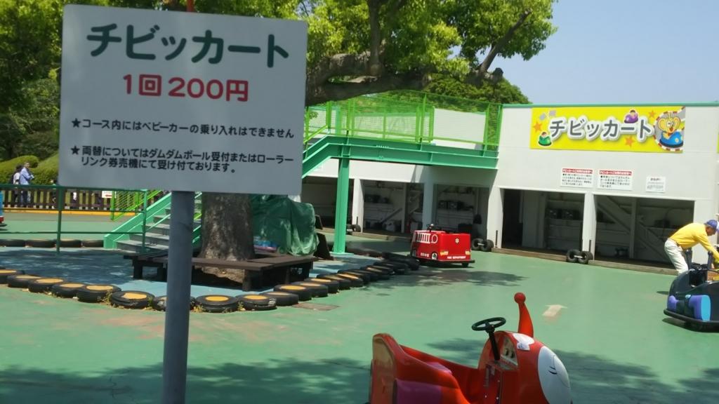 f:id:kumari_shin:20180502204101j:plain