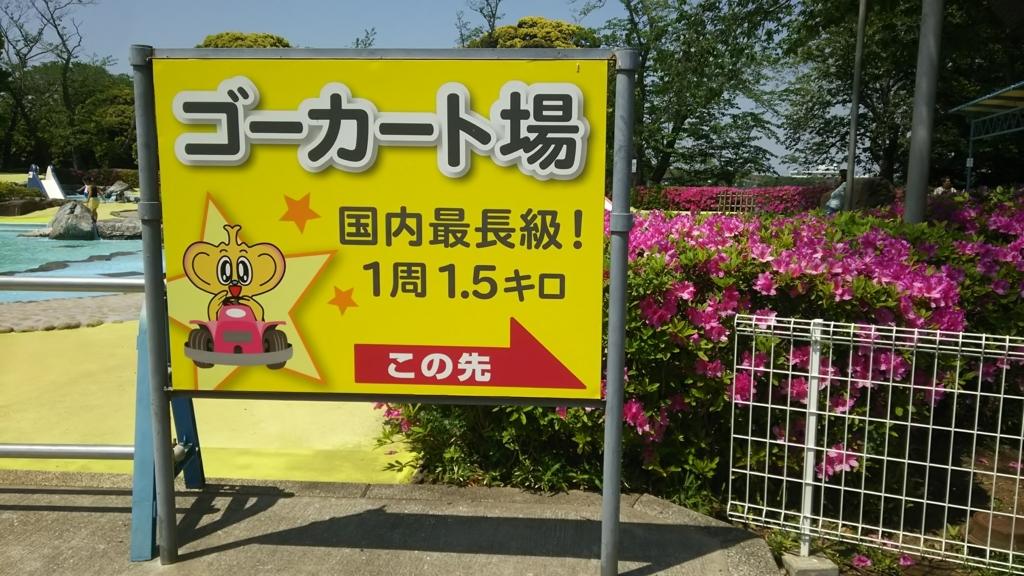 f:id:kumari_shin:20180502204403j:plain