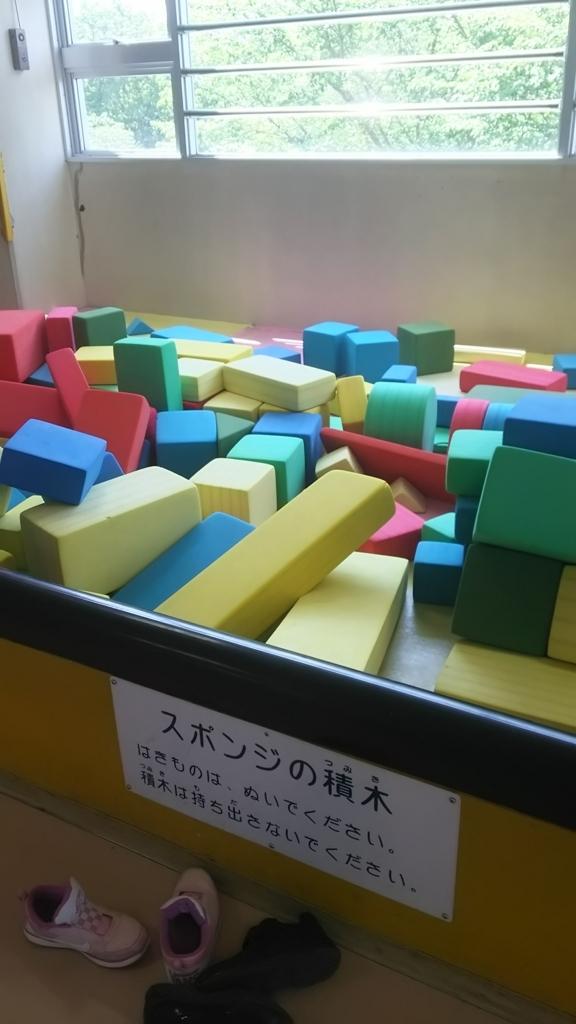 f:id:kumari_shin:20180502204800j:plain