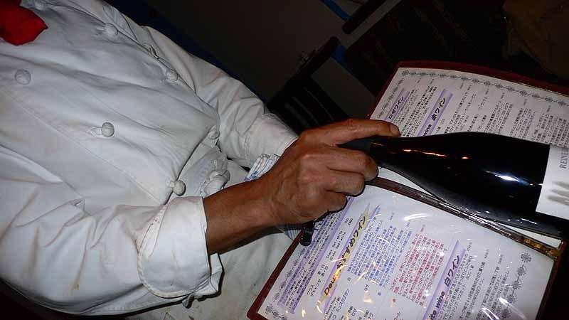 f:id:kumarin:20070812193644j:image:w150