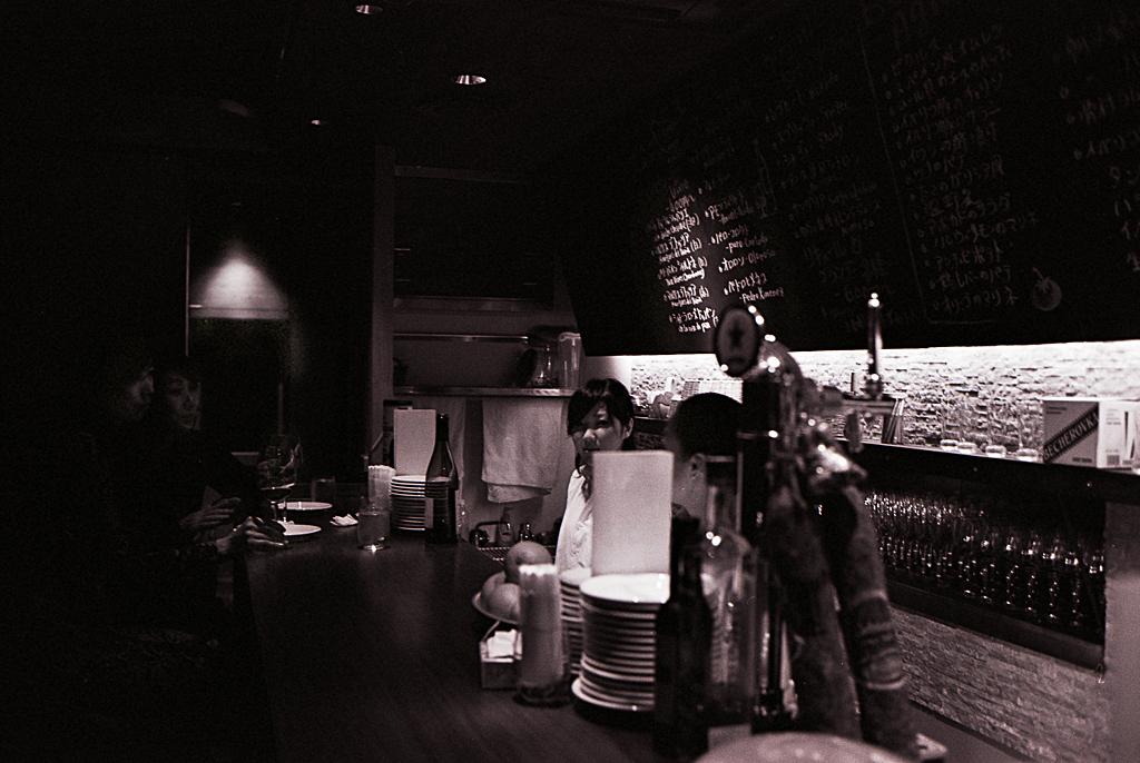 Bar Agrado