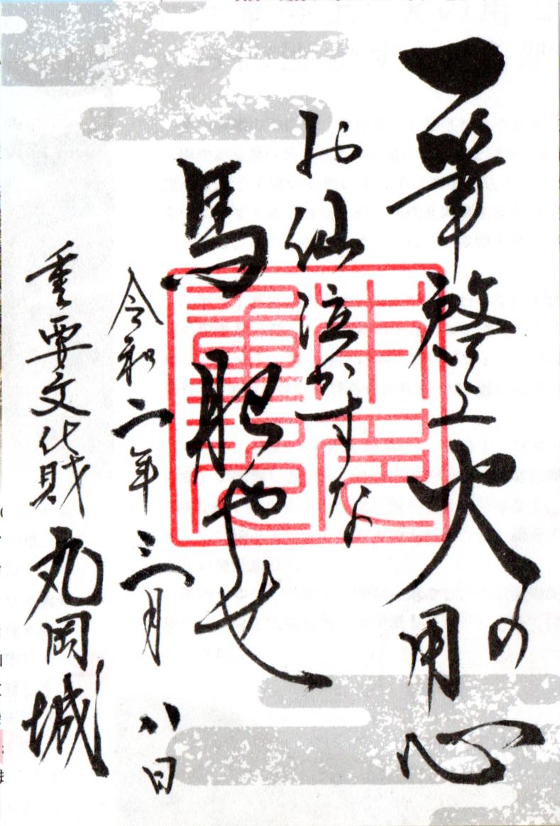 f:id:kumasatokun:20200310212755p:plain