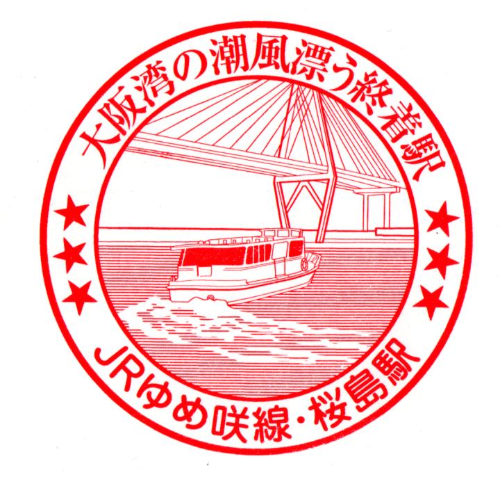 f:id:kumasatokun:20200312194623p:plain
