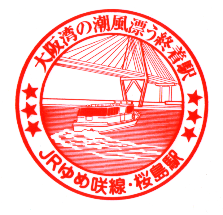 f:id:kumasatokun:20200312194629p:plain