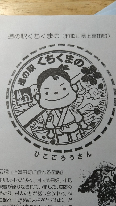 f:id:kumasatokun:20200320215026j:plain