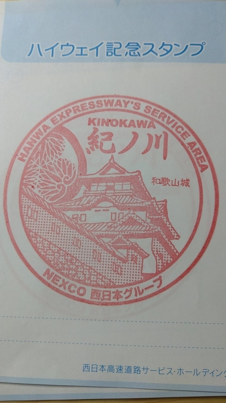 f:id:kumasatokun:20200320215030j:plain
