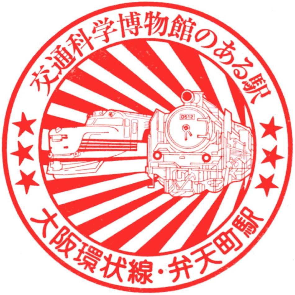 f:id:kumasatokun:20200826210111j:plain