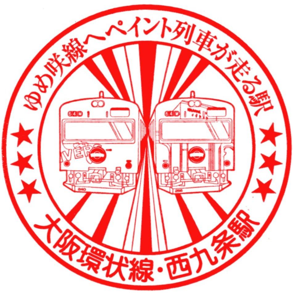 f:id:kumasatokun:20200826210413j:plain