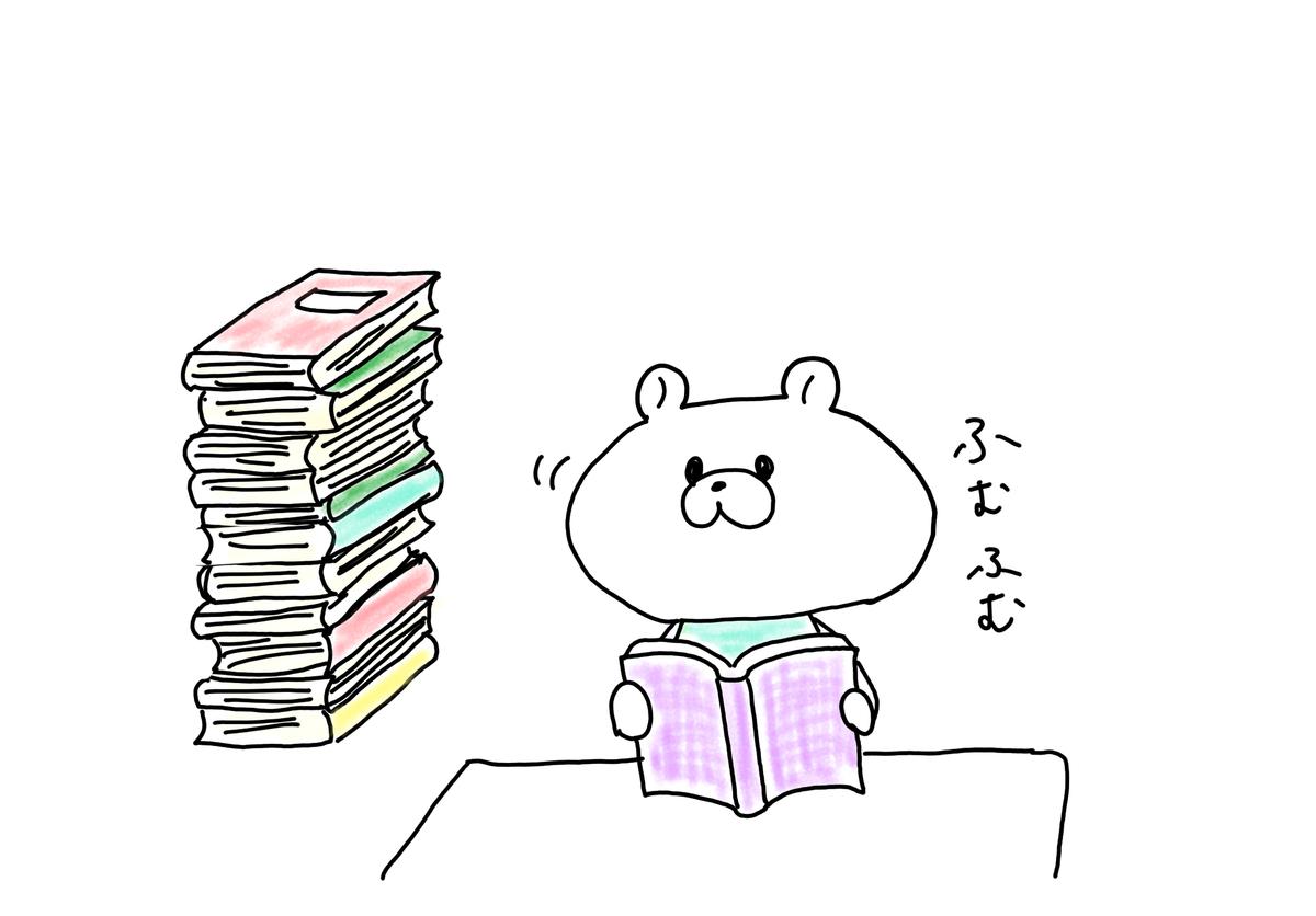 f:id:kumasukumasu:20190409112040j:plain