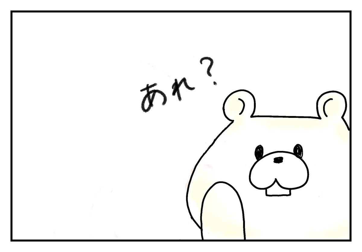 f:id:kumasukumasu:20190423230714j:plain