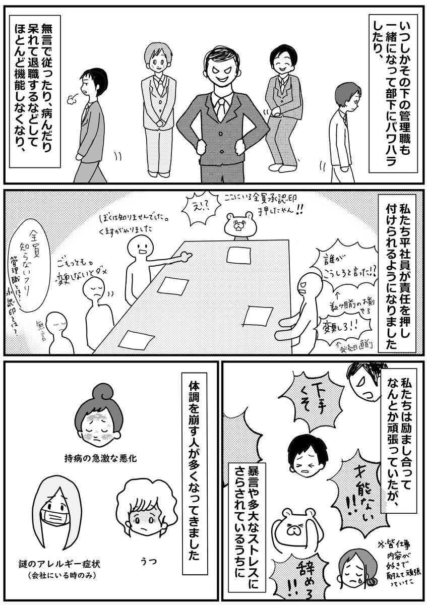 f:id:kumasukumasu:20190507114706j:plain