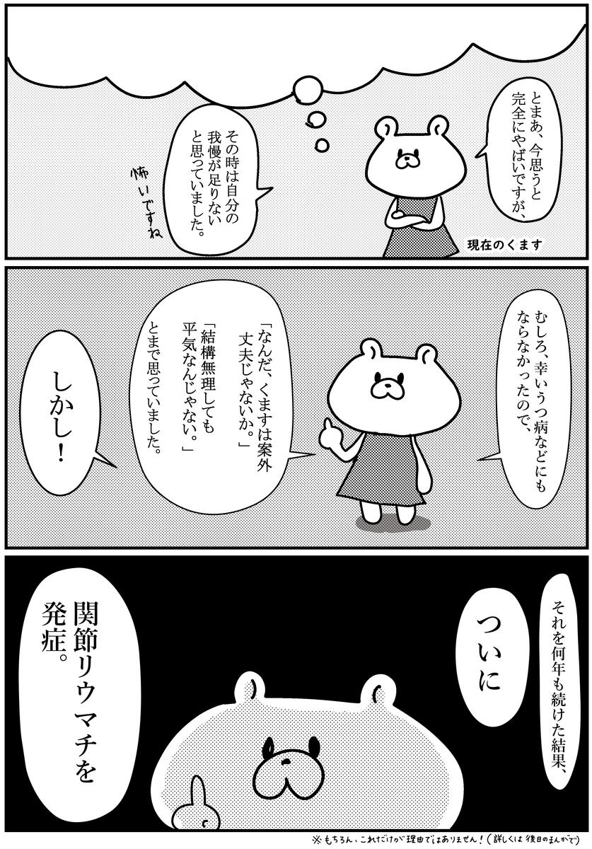 f:id:kumasukumasu:20190508080304j:plain