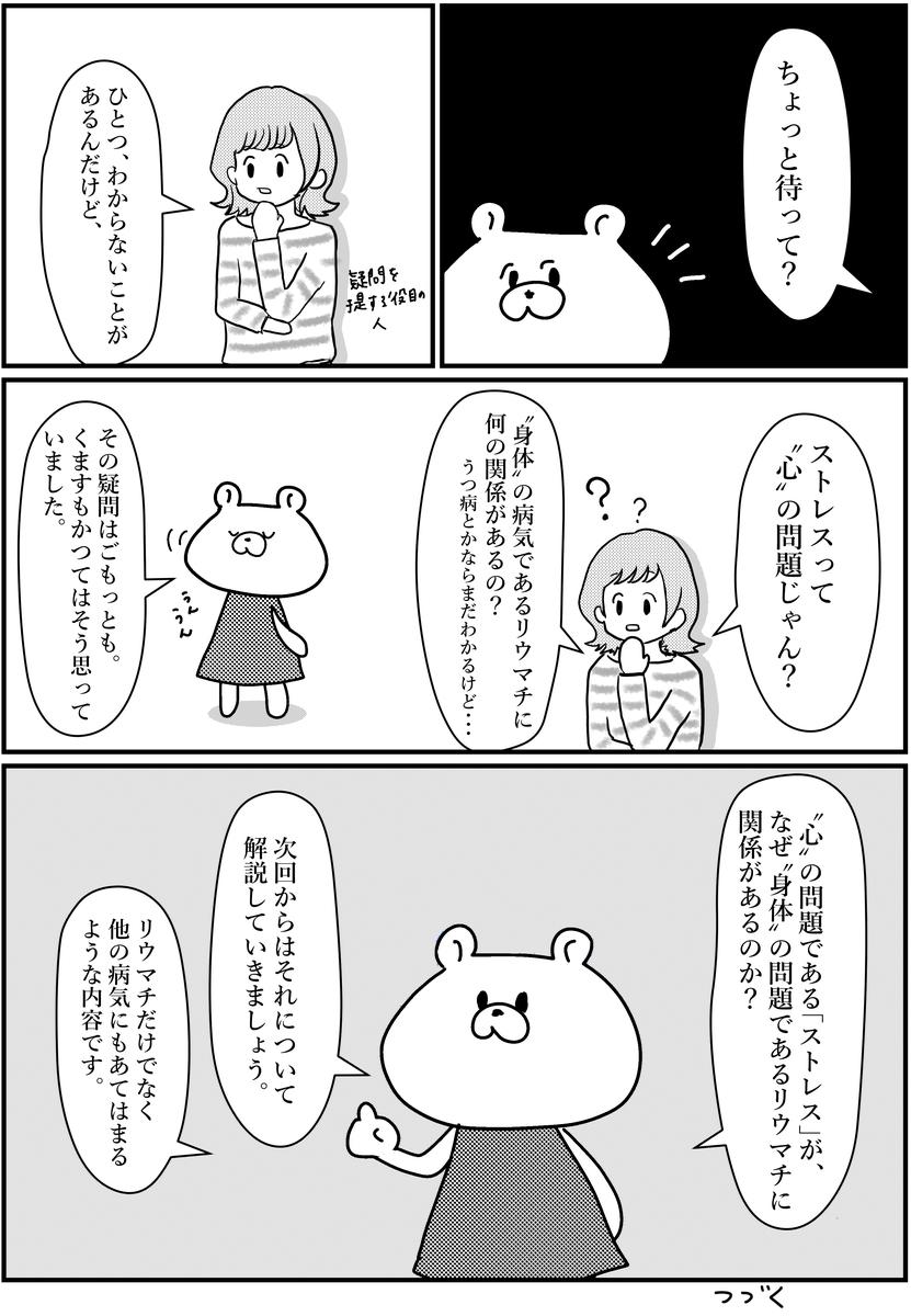 f:id:kumasukumasu:20190508080324j:plain
