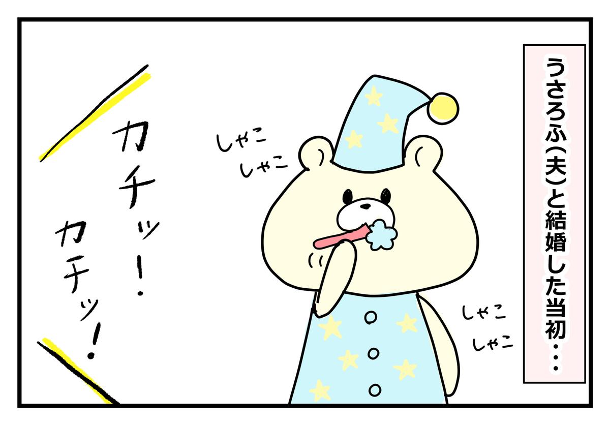 f:id:kumasukumasu:20190513095248j:plain