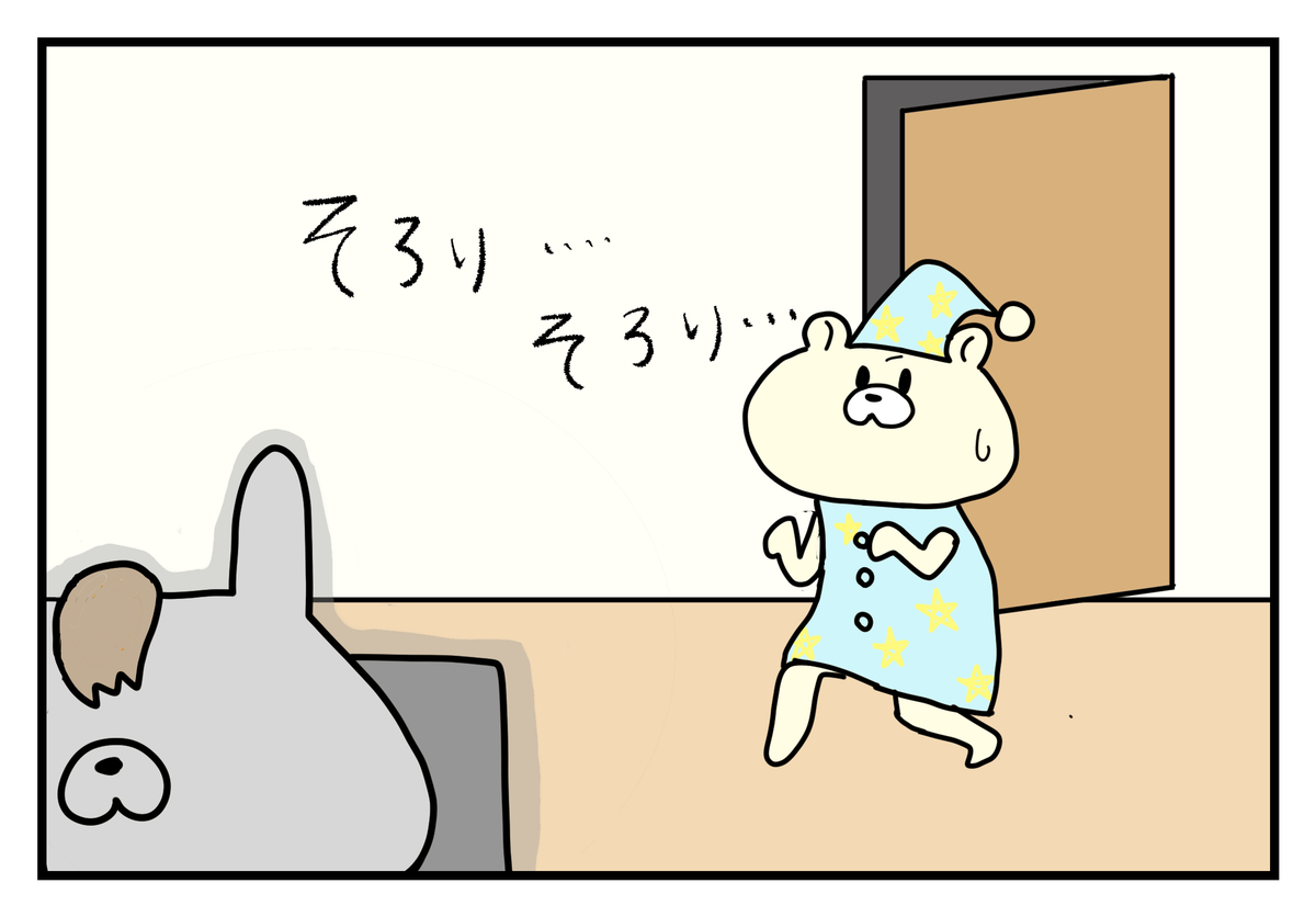 f:id:kumasukumasu:20190513095348j:plain